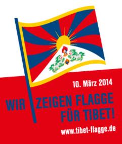 Hamburg, zeig Flagge für Tibet!