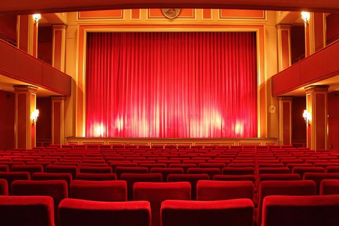 Kino Eschenheimer Tor